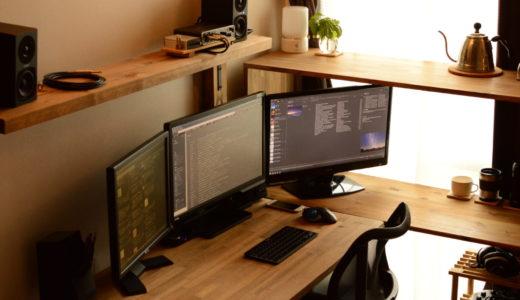 【簡単DIY】集成材とIKEAを活用してコスパ最高のPCデスク環境を自作してみた