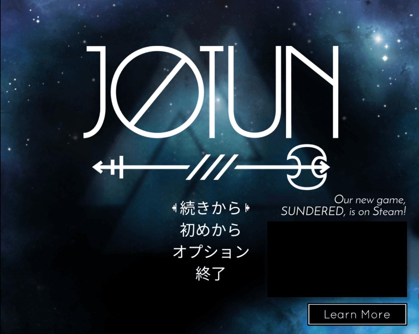 【終了】SteamにてJotun(ヨトゥン ヴァルハラ版)が期間限定で無料インストール可能!