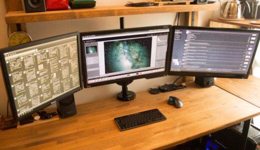 格安の3画面対応モニターアームを導入してみた  Loctek-D8Tレビュー