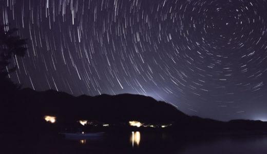 【一眼レフ】初心者がエントリー機で『星グル写真』の撮影に挑んできた