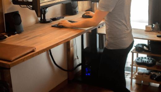 【DIY】PCデスクを電動昇降スタンディングデスク仕様にしてみた  FLEXISPOT-E3レビュー