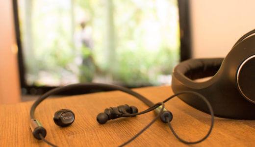 【簡単!】テレビの音声をBluetoothイヤホンに高音質かつ低遅延で出力する方法